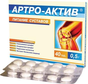 Состав 1 таблетка массой 500 мг