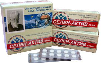 Препарат Селен-актив