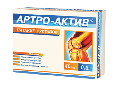 Артро актив питание суставов капсулы что делать если болит сустав